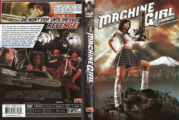 The Machine Girl (2008) [Re-UP]