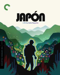 Japón (2002) [Criterion Collection]