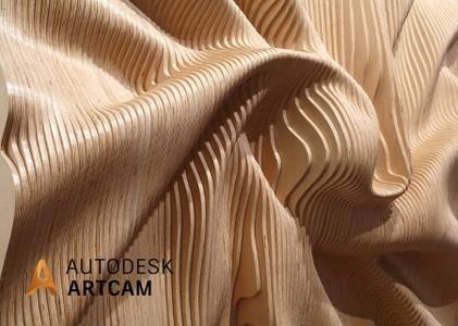 Autodesk ArtCAM 2018.2.1 Update