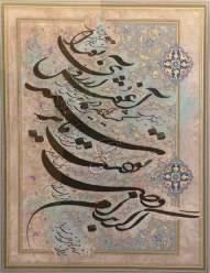 Persian Self-Taught