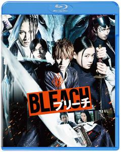 Bleach: Burîchu (2018)