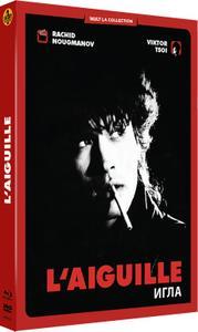 The Needle (1988) Igla