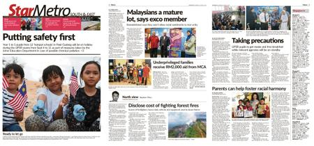 The Star Malaysia - Metro South & East – 29 August 2019