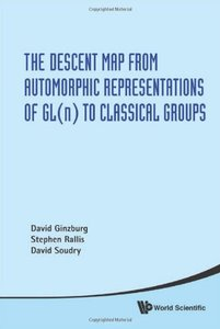 The Descent Map from Automorphic Representations of Gl(n) to Classical Groups (repost)