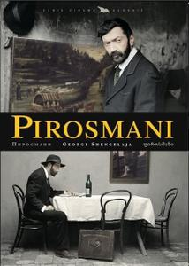 Pirosmani / Пиросмани (1969)