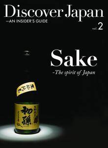 Discover Japan - An Insider's Guide - August 2015