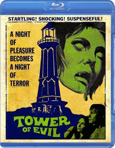 Horror on Snape Island / Tower of Evil (1972)