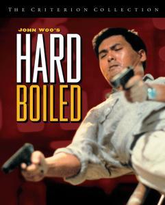 Hard Boiled / Lat sau san taam (1992) [Criterion Collection]