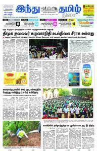 The Hindu Tamil - ஜூலை 29, 2018