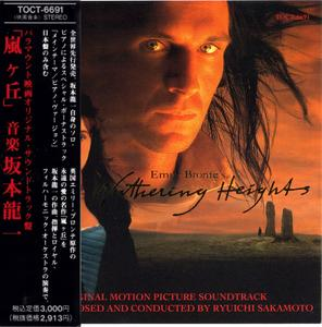 Ryuichi Sakamoto - Emily Bronte's Wuthering Heights (Original Motion Picture Soundtrack) (1992)