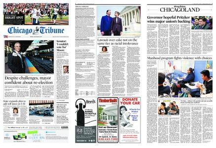 Chicago Tribune – December 11, 2017
