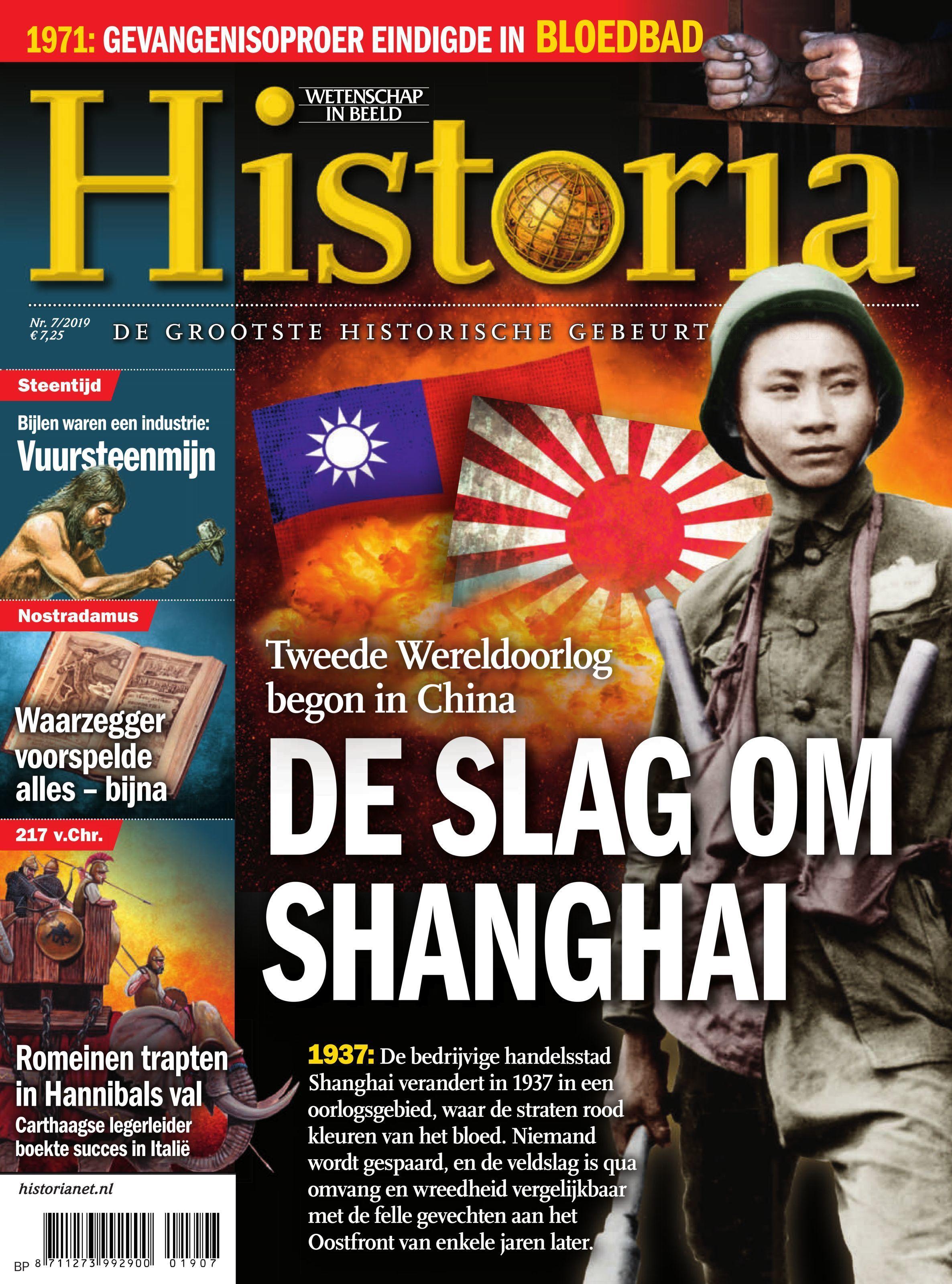 Historia Netherlands – augustus 2019
