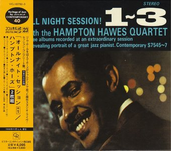 Hampton Hawes Quartet - All Night Session, Vols. 1-3 (1956) {2CD Set Japan Victor Mini LP 20-bit K2, VICJ-60782~3 rel 2001}