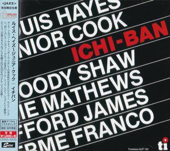 Louis Hayes ~ Junior Cook - Ichi-Ban (1976) {2015 Japan Timeless Jazz Master Collection Complete Series}