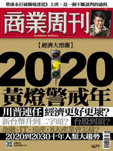 Business Weekly 商業周刊 - 06 一月 2020