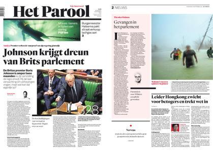 Het Parool – 04 september 2019