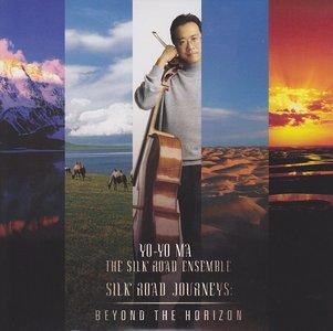 Yo-Yo Ma - 30 Years Outside The Box: 90CD Box Set (2009) Re-up