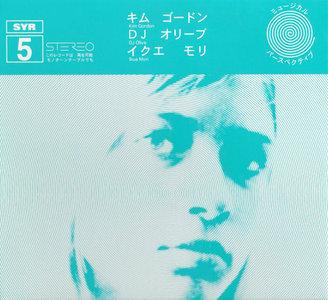 Kim Gordon/DJ Olive/Ikue Mori - ミュージカル パ一スペクティブ (SYR 5) (2000) **[RE-UP]**