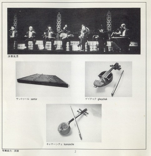 Alireza Eftekhari : Music of Iran