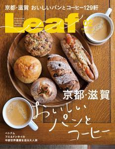 Leaf – 12月 2019