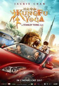 Kung-Fu Yoga / Gong fu yu jia (2017)