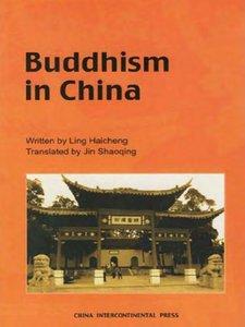 Buddhism in China