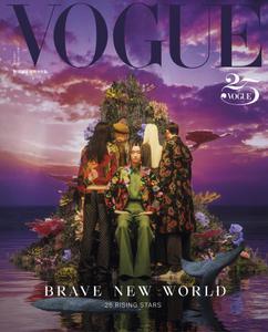 Vogue Taiwan - 一月 2021