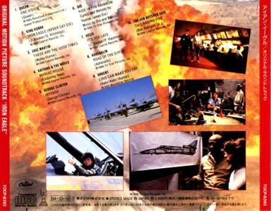 VA - Iron Eagle: Original Motion Picture Soundtrack (1986) [Japanese Reissue, 1994]