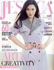 旭茉 Jessica - 三月 2019