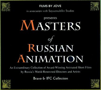 Masters Of Russian Animation (1962-1991)