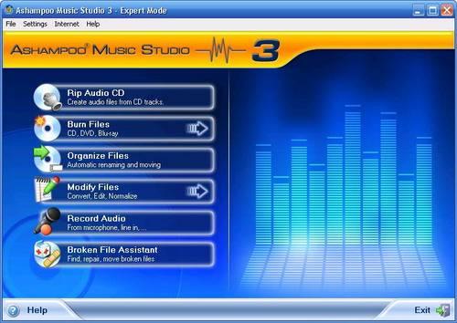 Ashampoo Music Studio ver. 3.20