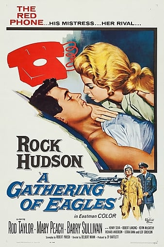 A Gathering of Eagles (1963)