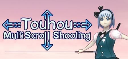 Touhou Multi Scroll Shooting (2019)