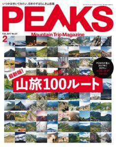 Peaks ピークス - 2月 2017