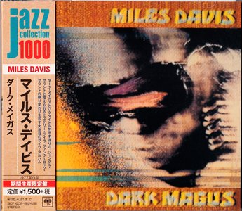 Miles Davis - Dark Magus: Live At Carnegie Hall (1974) [2CD] {2014 Japan Jazz Collection 1000 Columbia-RCA Series}