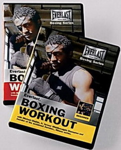 Everlast Boxing Workout - Beginner & Advanced