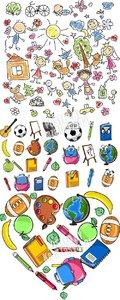 Children objects 2