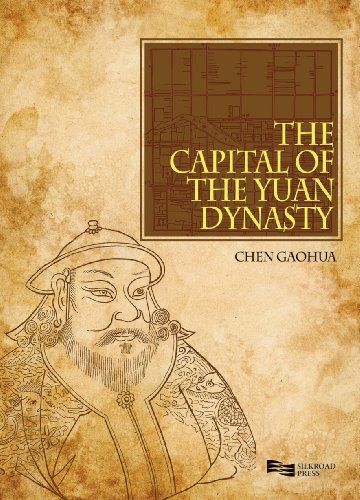 The Capital of the Yuan Dynasty (repost)