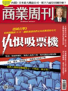 Business Weekly 商業周刊 - 11 十一月 2019