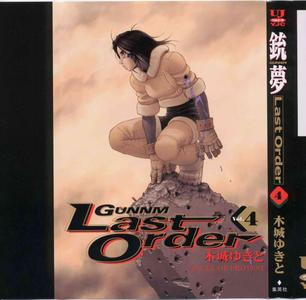 Battle Angel Alita Last Order vol04