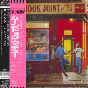 The Band - Moondog Matinee (1973) [Japanese Limited SHM-SACD 2014] PS3 ISO + Hi-Res FLAC