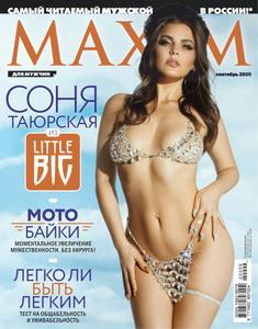 Maxim Russia - Сентябрь 2020