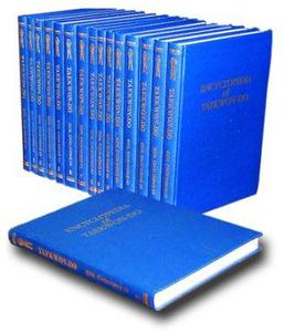 Encyclopedia of Taekwon-do Volumes 1-15 (Repost)
