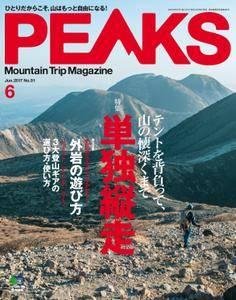Peaks ピークス - 6月 2017