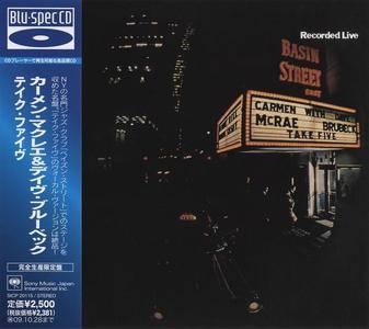 Carmen McRae & Dave Brubeck - Take Five (1961) [Reissue 2009] (Repost)