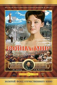War and Peace, Part II: Natasha Rostova (1966) [REMASTERED]