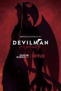 Devilman: Crybaby S01E10