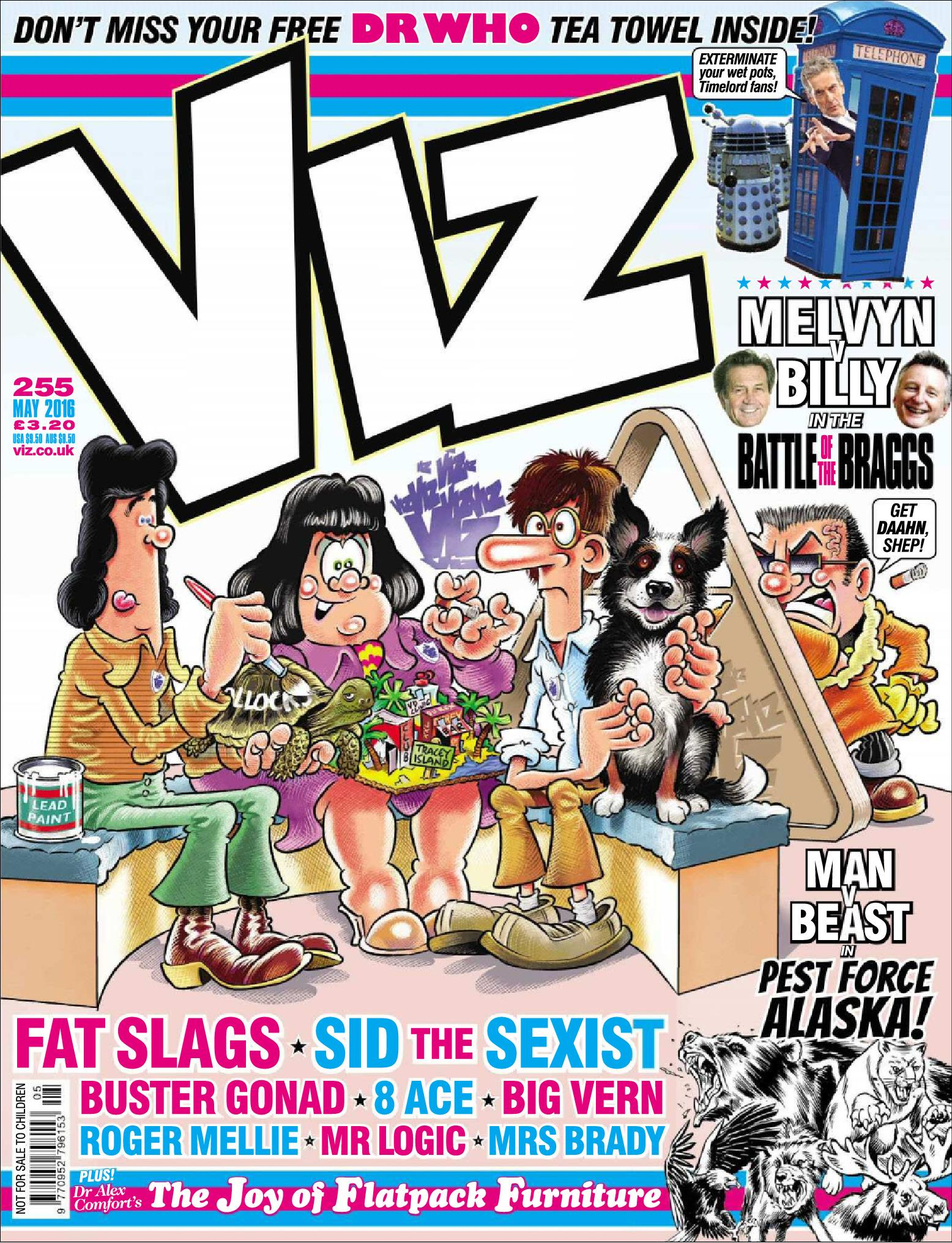Viz No 255 2016 HYBRiD COMiC eBook