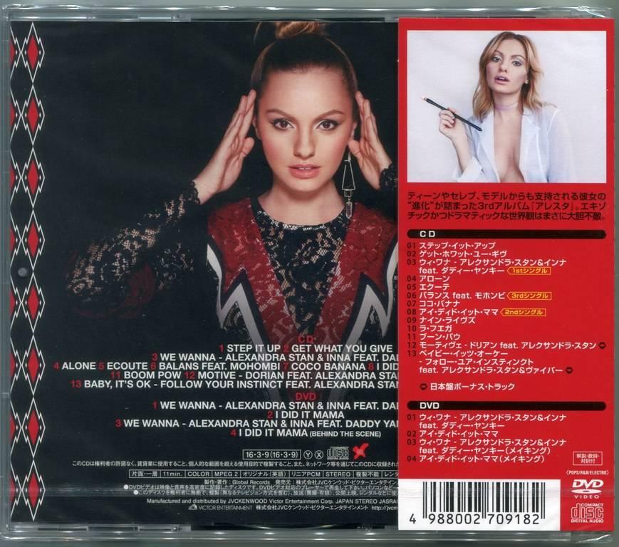 Alexandra Stan - Alesta (2016) {Japanese Deluxe Edition}