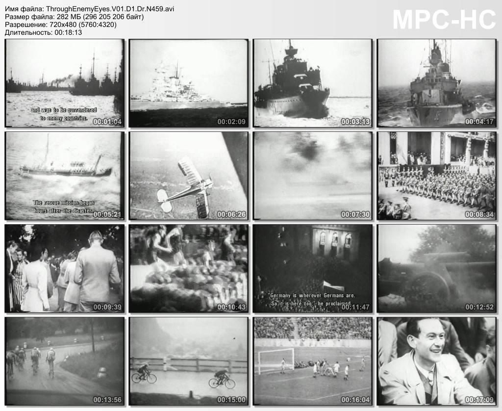 Through Enemy Eyes. Volume 1. Disk 1 (1939-1945)